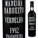 【送料無料】マデイラ ヴェルデーリョ 1992 1992 ヴィニョス バーベイト 500ml [マデイラワイン]Madeira Verdel...