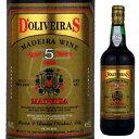 【6本〜送料無料】マデイラ 5年 ドライ NV ペレイラ ドリヴェイラ 750ml [マデイラワイン]Madeira 5 Year Old Dry Pereira D'oliveira