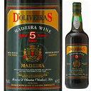 【6本〜送料無料】マデイラ 5年 ミディアム スイート NV ペレイラ ドリヴェイラ 750ml [マデイラワイン]Madeira 5 Year Old Medium Swe..