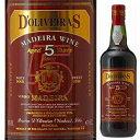【6本〜送料無料】マデイラ 5年 スイート NV ペレイラ ドリヴェイラ 750ml [甘口マデイラワイン]Madeira 5 Year Old Sweet Pereira D'O..