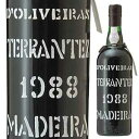 【送料無料】マデイラ テランテス 1988 ペレイラ ドリヴェイラ 750ml [マデイラワイン]Madeira Terrantez Pereira D'oliveira