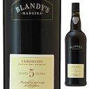【6本〜送料無料】マデイラ ヴェルデーリョ 5年 NV ブランディーズ 750ml [マデイラワイン]Madeira Verdelho 5 Year Old Blandy's