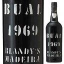 【送料無料】マデイラ ブアル 1969 ブランディーズ 750ml [マデイラワイン]Madeira Bual Blandy's