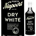 【6本〜送料無料】ドライ ホワイトポート NV ニーポート 750ml [甘口ポートワイン]Dry White Port Niepoort