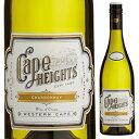【6本〜送料無料】ケープ ハイツ シャルドネ 2016 ブティノ 750ml 白 Cape Heights Chardonnay Boutinot Ltd. スクリューキャップ