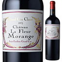 【6本〜送料無料】シャトー ラ フルール モランジュ 2004 750ml [赤]Chateau La Fleur Morange
