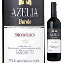 【6本〜送料無料】バローロ ブリッコ フィアスコ 2015 アゼリア 750ml [赤]Barolo Bricco Fiasco Azienda Agricola Azelia