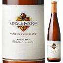 【6本〜送料無料】ヴィントナーズ リザーヴ リースリング 2018 ケンダル ジャクソン 750ml [白]Vintners Reserve Riesling Kendall Jackson