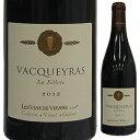 【6本~送料無料】ヴァケラス ラ シヨト 2012 レ ヴァン ド ヴィエンヌ 750ml [赤]Vacqueyras La Sillote Les Vins De Vienne
