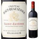 【6本〜送料無料】 [375ml]シャトー オー ボーセジュール 2014 [ハーフボトル][赤]Chateau Haut-Beausejour Chateau Haut-Beausejour