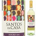 【6本〜送料無料】サントス ダ カーザ ドウロ ホワイト 2016 サントス&セイショー 750ml [白]Santos Da Casa Douro White Santos E Se..