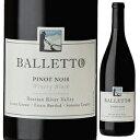 б┌6╦▄б┴┴ў╬┴╠╡╬┴б█е╘е╬ е╬еяб╝еы еяеде╩еъб╝ е╓еэе├еп 2014 е╨еье├е╚ еЇегеєефб╝е║ 750ml [└╓]Pinot Noir Winwey Block Balleto Vinyards