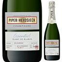 【6本〜送料無料】エッセンシエル ブラン ド ブラン NV シャンパーニュ パイパー エドシック 750ml 発泡白 Essentiel Blanc De Blanc Champagne Piper-Heidsieck