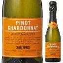 ピノ シャルドネ スプマンテ NV サンテロ Pino Chardonnay Spmante Santero F.lli & C. S.p.a.