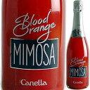【6本〜送料無料】ブラッドオレンジミモザスパークリングフルーツカクテルNVカネッラ750ml[発泡フレーバードワイン]Canella