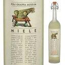 【6本〜送料無料】ムゼウム ミエーレ (はちみつ風味リキュール) NV ポーリ 500ml [グラッパ]Poli Museum Miele Poli