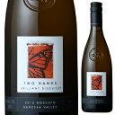 ブリリアント ディスガイズ モスカート 2014 トゥー ハンズ ワインズ 500ml The Picture Series Brilliant Disguise Moscato Two Hands Wines