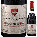 Chateauneuf Du Pape Cuvee Y Clos Du Mont Olivetクロ デュ モン オリヴェ通常より樽の風味を効かせたスペシャル キュヴェ。新樽は使わず、数年使った樽を使用しています。樽の年数、樽熟期間はヴィンテージによって決めています。しっかりとした果実と柔らかさ、エレガントさがあります。「日本のためのワイン。」ティエリは、日本のことを特別な顧客と思っていればこそ造り続けてくれています。生産量は僅か300本です。樽(新樽ではない)750mlグルナッシュ〜、ムールヴェードル〜、シラー〜フランス・コート デュ ローヌシャトーヌフ デュ パプAOC赤他モールと在庫を共有しているため、在庫更新のタイミングにより、在庫切れの場合やむをえずキャンセルさせていただく場合もございますのでご了承ください。株式会社稲葉こちらの輸入元の商品のみのご注文は、早い出荷が出来る場合がございます。
