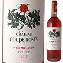 ショッピングローズ 【6本〜送料無料】フレミヤン ロゼ 2018 シャトー クープ ローズ 750ml [ロゼ]Fremillant Rose Chateau Coupe Roses