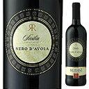 【6本〜送料無料】ルディニー ネーロダーヴォラ 2014 750ml 赤 Rudini Nero D 039 avola