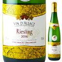 ショッピングリース 【6本〜送料無料】アルザス リースリング 2017 オルシュヴィレール 750ml [白]Alsace Riesling Orschwiller