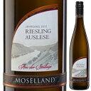 リースリング アウスレーゼ 2018 モーゼルランド 750ml Riesling Auslese Moselland