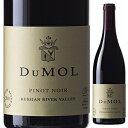【6本〜送料無料】ピノ ノワール ロシアン リヴァーヴァレー 2014 デュモル 750ml [赤]Pinot Noir Russian River Valley Dumol