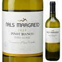 【6本~送料無料】ピノ ビアンコ 2018 ナルス マルグライド 750ml [白]Pinot Bianco Nals Margreid