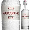 Marconi 46 Gin Poliポーリ700ml本商品は下記商品と同梱可能です。「ワイン」「常温食品」他モールと在庫を共有しているため、在庫更新のタイミングにより、在庫切れの場合やむをえずキャンセルさせていただく場合もございますのでご了承ください。株式会社フードライナー こちらの輸入元の商品のみのご注文は、早い出荷が出来る場合がございます。