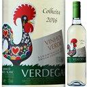 【6本〜送料無料】ヴィーニョ ヴェルデ ヴェルデガ ブランコ 2018 ヴェルコープ 750ml [白]Vinho Verde Verdegar Blanco Vercoope