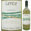 【6本〜送料無料】サレント ビアンコ レ レンツェ 2017 ヴァッレ デッラッソ 750ml [白]Igt Salento Bianco Le Lenze Valle Dell'asso