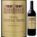 【6本~送料無料】シャトー カントナック ブラウン 2013 750ml [赤]Chateau Cantenac Brown