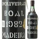 【送料無料】マデイラ ブアル 1982 ペレイラ ドリヴェイラ 750ml [マデイラ]Madeira Boal Pereira D'oliveira