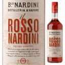 【6本~送料無料】ロッソ NV ナルディーニ 1000ml [甘口リキュール]Rosso Nardini