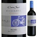 б┌6╦▄б┴┴ў╬┴╠╡╬┴б█е▐еые┘е├еп е╙е╖епеье┐ еье╝еыеЇеб 2017 е│е╬е╣еы 750ml [└╓]Malbec Bicicleta Reserva Cono Sur [е╣епеъехб╝енеуе├е╫]