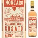 【6本~送料無料】マルケ ロザート オーガニック 2017 モンカロ 750ml [ロゼ]Marche Rosato Organic Moncaro