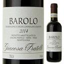 バローロ 2014 フラテッリ ジャコーザ Barolo Fratelli Giacosa