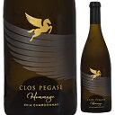 【6本〜送料無料】オマージュ シャルドネ カーネロス ナパ ヴァレー 2016 クロ ペガス ワイナリー 750ml 白 Hommage Chardonnay Carneros Napa Valley Clos Pegase Winery