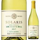 【6本~送料無料】信州シャルドネ樽仕込 2018 マンズワイン ソラリス 750ml [白]信州シャルドネ樽仕込 Manns Wines Solaris