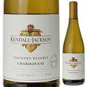 【6本〜送料無料】ヴィントナーズ リザーヴ シャルドネ 2018 ケンダル ジャクソン 750ml [白]Vintners Reserve Chardonnay Kendall Jackson