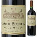 シャトー ボーモン 2014 750ml Chateau Beaumont