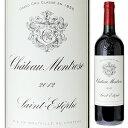 【送料無料】シャトー モンローズ 2012 750ml [赤]Chateau Montrose