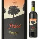 【送料無料】パレオ ロッソ 2000 レ マッキオーレ 750ml [赤]Paleo Rosso Le Macchiole