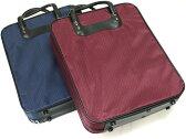 【着物バッグ】 和装バッグ 和装小物 着付け小物 バック メール便不可