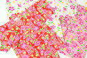 【訳あり/子供用甚平】100/110/120/140サイズ 男児 女児 男の子 女の子 じんべい 部屋着 夏祭り 花火大会 メール便不可