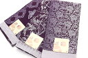 小袋帯 (長尺) 4m-4.2m 女浴衣帯 ゆかた 半巾帯 半幅帯 ポリエステル 洗える 浴衣から袴