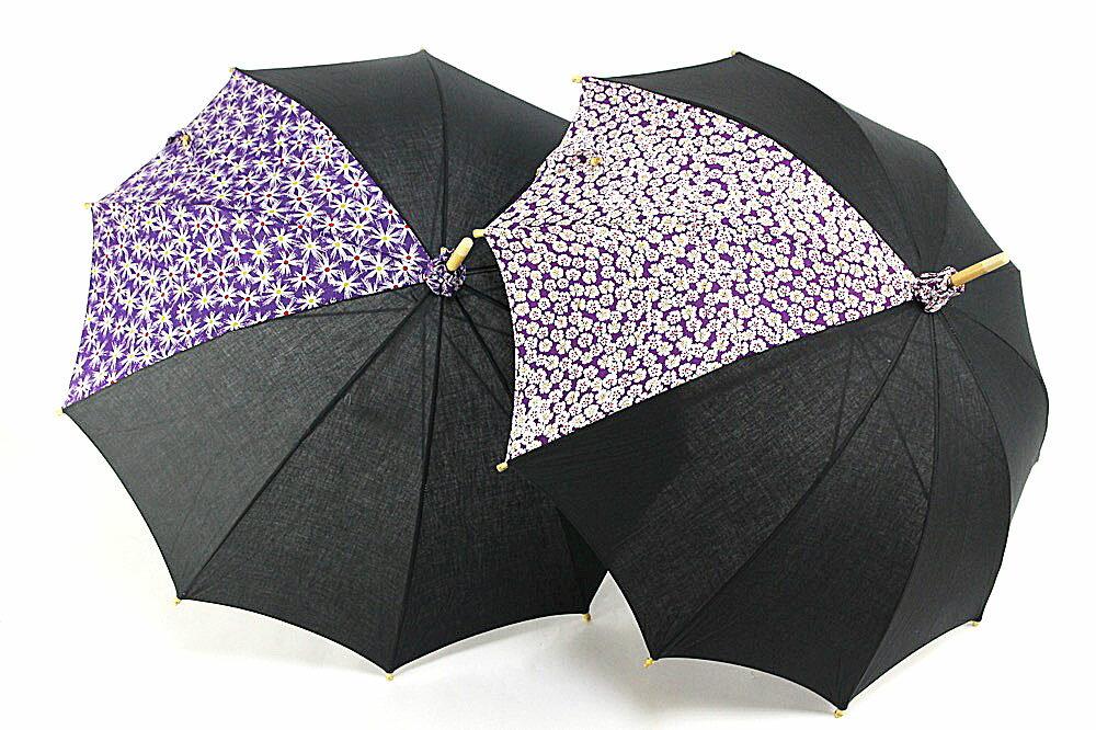 【岡重謹製 日傘】UVカット 黒系 和雑貨 夏 日差し 日除け 日よけ お出かけ メール便 ブランド 和服から洋服まで使えます。 女物 女 女性 婦人物 レディース レトロ 浪漫 昭和 日本の伝統文化 日焼け防止 夏のお出かけの必需品!岡重のお洒落な日傘です。和装にも洋装にも、お使いいただけます。和のなごみや味わいを着物姿でお過ごしください。和服でひとときの癒しの時間を。