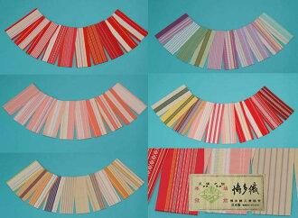 博多 Ori 紡織絲綢首頁築前 (左) 金敏新鮮 100%真絲和服和服 nagajuban 和服配件!