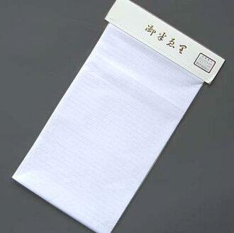 Half-collar ( for summer and Leno ) translation and bargain 90 circles! Nagajuban (underwear) polyester dress casual formal casual cheap washable Han-ERI
