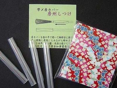 帯締め【房カバー】 便利 和装小物 保管 房 メール便OK dai...:tosen:10000494